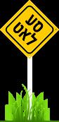 סע בזהירות