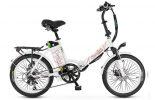 אופני קומפורט בצבע לבן מבית גרין בייק 1