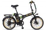 אופני טורו בצבע שחור זהב מבית גרין ביק 0