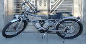 Juicer 3kw אופניים חשמליות