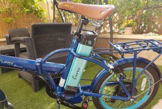 אופניים חדשים לגמרי, של רשת אקופאן