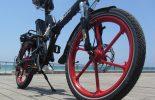 הגלגל של שיקו טייגר 4