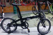 תמונה מתוך כתבה על אופניים חשמליים