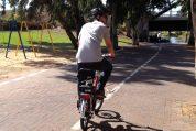תמונה לכתבה על אופניים חשמליים