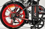 אופניים חשמליים סמארט בייק m48 במצב מקופל 1