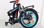 אופניים חשמלים סמארט uforce במצב מקופל 2