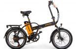 אופניים חשמליים lynxcycle מבית מגנום בצבע שחור כתום 3